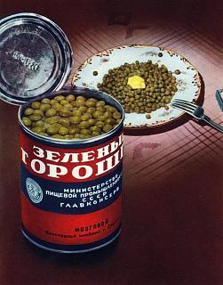 Пиво-nxjwsopi44a.jpg