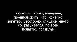 Люди,ау!-xednqxuo6yu.jpg