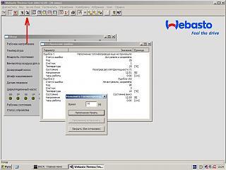 FAQ по Webasto и как сделать из догревателя  отопитель-1.jpg