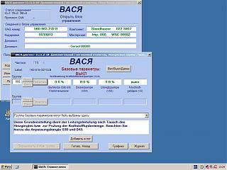 FAQ по Webasto и как сделать из догревателя  отопитель-4.jpg