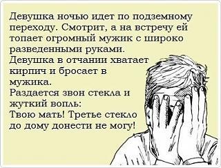 Анекдоты на отвлеченные темы-vjxy_q0np-0.jpg