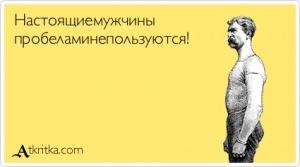 Название: atkritka_1363389413_470_m.jpg Просмотров: 299  Размер: 15.5 Кб