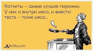 Кулинария. Для тех, кто любит готовить. ))-xz9ntfcebhi.jpg