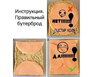 Кулинария. Для тех, кто любит готовить. ))-la0titqcezi.jpg