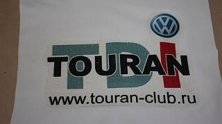 Футболка-touran1.jpg