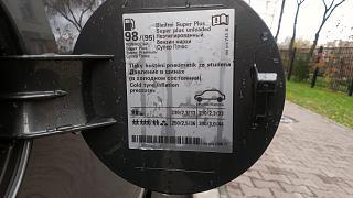 Название: 16974d1351426781t-kakoi-benzin-lit-v-1-4tsi-imag0130.jpg Просмотров: 310  Размер: 13.0 Кб