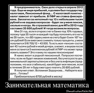 Политика-__dem-0006.jpg