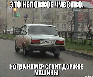 Пикчи на автомобильную тему-133.jpg