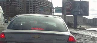Пикчи на автомобильную тему-.jpg