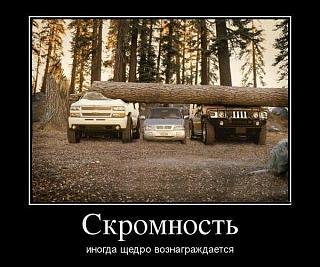 Пикчи на автомобильную тему-549383_535018829854065_792912584_n.jpg