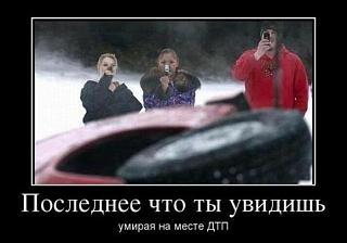 Пикчи на автомобильную тему-ekmiwe4haxa.jpg