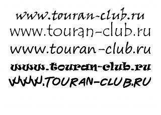 Баннер нашего клуба-club-table.jpg