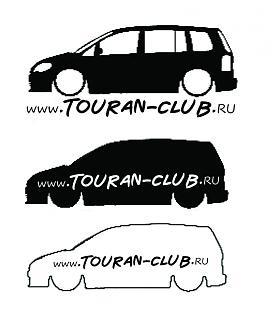 Баннер нашего клуба-logo-black-v1.jpg