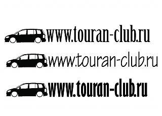 Баннер нашего клуба-logo-black-v2.jpg