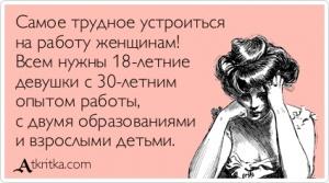 Название: atkritka_1338308438_163_m.jpg Просмотров: 257  Размер: 28.2 Кб