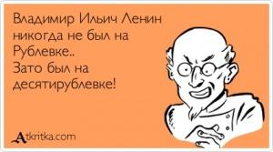 Название: atkritka_1364648526_421_m.jpg Просмотров: 279  Размер: 23.0 Кб