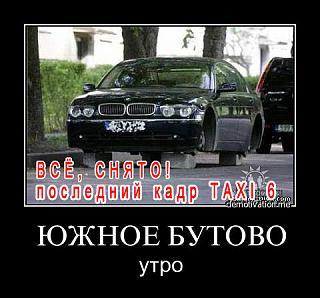 Нужна машина для съемок в кино!!!-taxi2.jpg