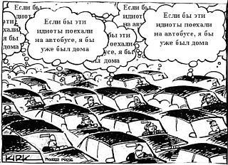 Пикчи на автомобильную тему-lzhfxvoaazq.jpg