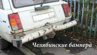 Пикчи на автомобильную тему-ajs3k4v0eyw.jpg