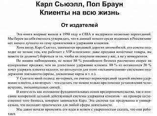 """Акция """"Тайный клиент""""-002.jpg"""