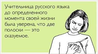 Анекдоты на отвлеченные темы-dif_k2adeoq.jpg