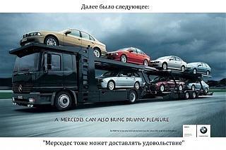 Пикчи на автомобильную тему-wqsrzrwm0_8.jpg