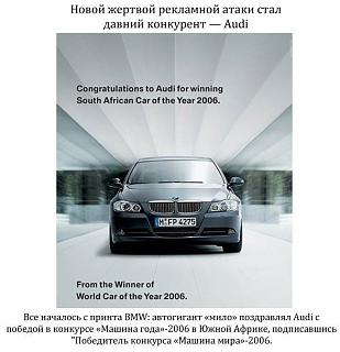Пикчи на автомобильную тему-iwb3mjtsyw8.jpg