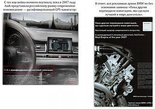 Пикчи на автомобильную тему-pcgzt0etuxc.jpg
