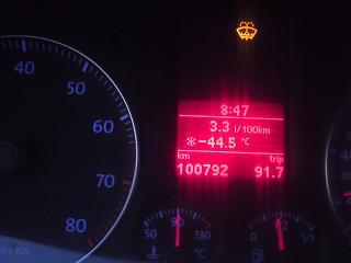 Датчик температуры наружного воздуха-dsc01624.jpg