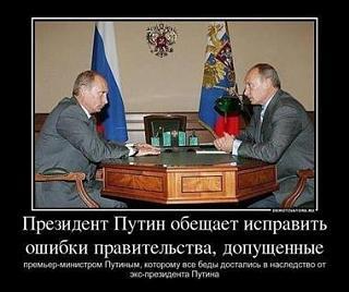 Политика-539742_10152734198900655_463643200_n.jpg