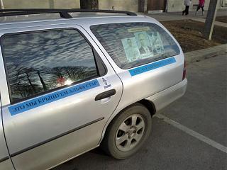 Пикчи на автомобильную тему-22042013535.jpg