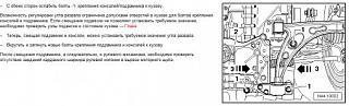 Замена передних сайлентблоков-and-10.jpg