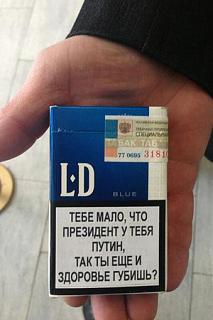 Анекдоты на отвлеченные темы-sigaret.jpg