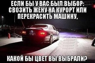 Пикчи на автомобильную тему-071.jpg