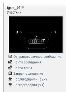 Ошибки на сайте-snimok.png