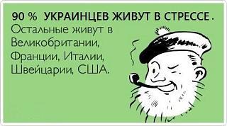 Анекдоты на отвлеченные темы-uqwggyedank.jpg