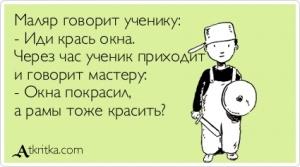 Название: atkritka_1368604527_247_m.jpg Просмотров: 400  Размер: 22.6 Кб