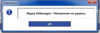 ETKA и т.д.-etka_update_3.jpg