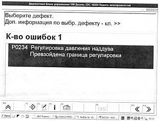 Проблемы с разгоном 1.9 TDI BLS-48-.jpg
