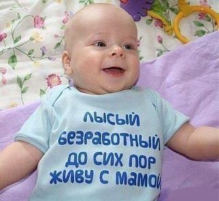 Говорят дети-_balayiab88.jpg