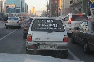 Пикчи на автомобильную тему-untitled.jpg