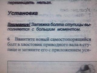 Ступичный подшипник.-img_20130520_093321.jpg