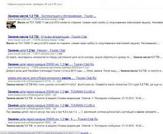 Ошибки на сайте-snimok4.jpg