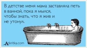 Название: atkritka_1368974267_590_m.jpg Просмотров: 200  Размер: 24.9 Кб