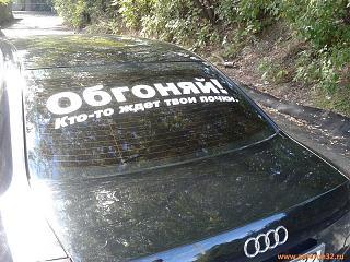 Пикчи на автомобильную тему-20120905_123119.jpg