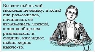 Афоризмы дня-csva7-ooxjk.jpg