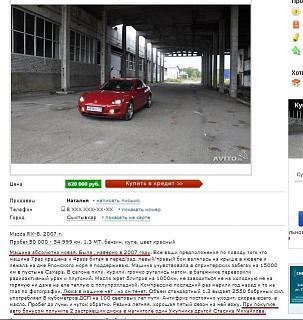 Пикчи на автомобильную тему-hzgfdge4_rws.jpg