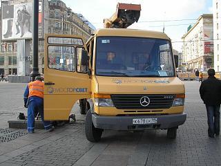 Встретил на дороге...-mosgorsvet1.jpg