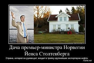 Политика-dem-0002.jpg