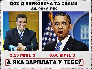 Политика-27227_original.jpg
